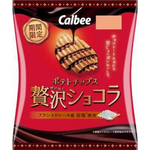 カルビー ポテト贅沢ショコラ 52g【11/01 新商品】