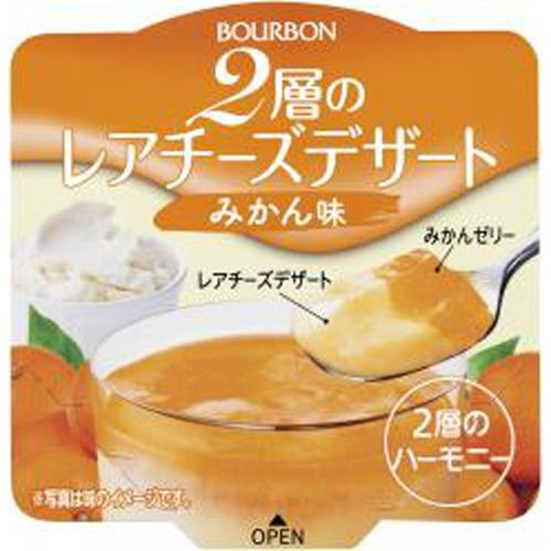 ブルボン 2層のレアチーズデザートみかん味120g
