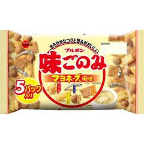 ブルボン 味ごのみ マヨネーズ風味5袋