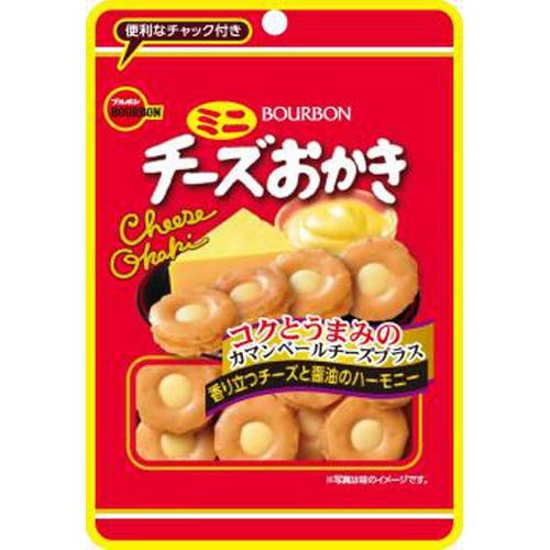 ブルボン ミニチーズおかき 28g