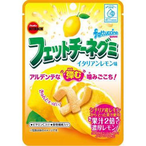 ブルボン フェットチーネグミイタリアンレモン味50【10/05 新商品】