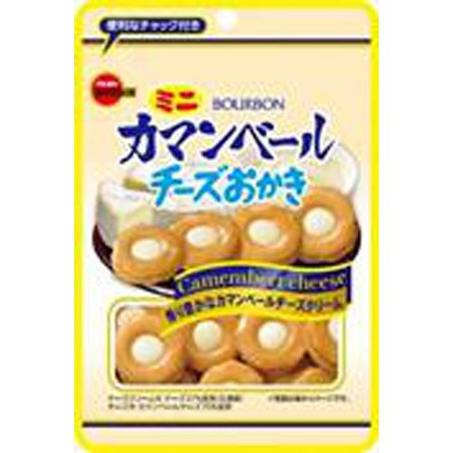 ブルボン ミニカマンベールチーズおかき 26g【10/26 新商品】