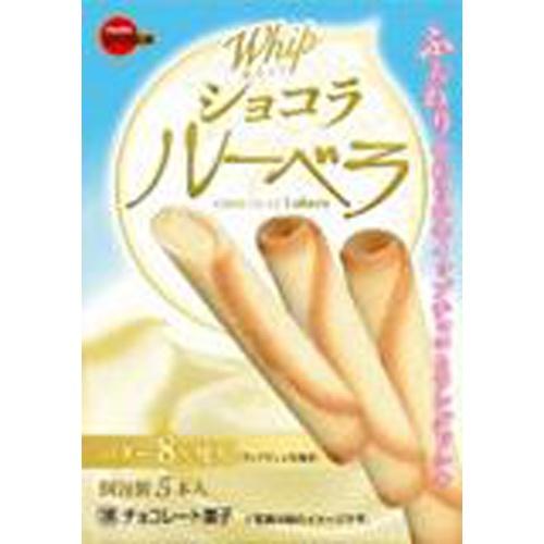 ブルボン ホイップショコラルーベラ 5本【10/12 新商品】