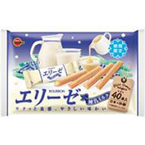 ブルボン エリーゼ練乳ミルク 40本【10/26 新商品】