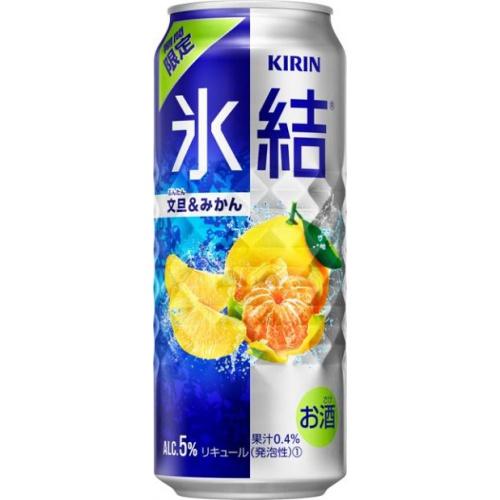 キリン 氷結 文旦&みかん 500ml【11/24 新商品】