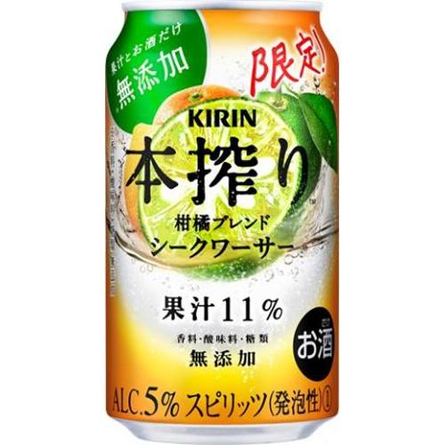 キリン 本搾り 柑橘ブレンドシークワーサー350ml【11/16 新商品】