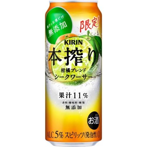 キリン 本搾り 柑橘ブレンドシークワーサー500ml