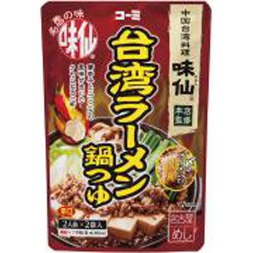 コーミ 味仙 台湾ラーメン鍋つゆ80g×2