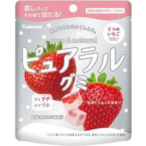 カバヤ ピュアラルグミ 2つのいちご58g【11/09 新商品】