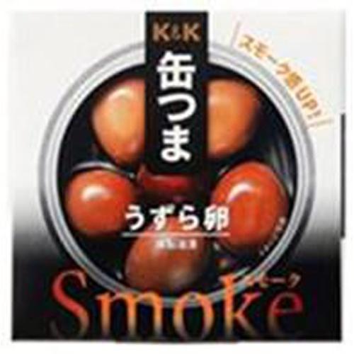 K&K 缶つまスモーク うずら卵25g【10/01 新商品】
