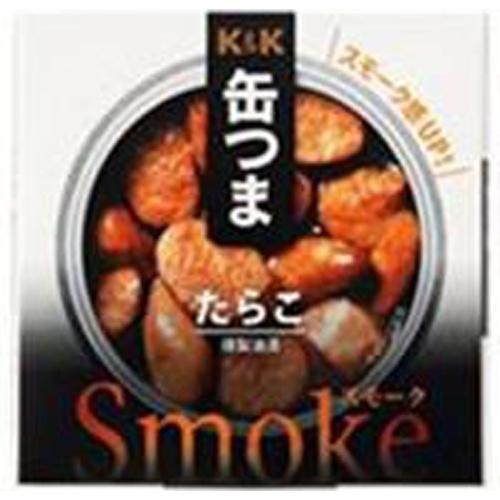 K&K 缶つまスモーク たらこ50g【10/01 新商品】