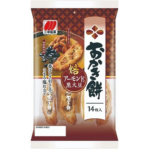 三幸製菓 おかき餅アーモンドと黒大豆 14枚