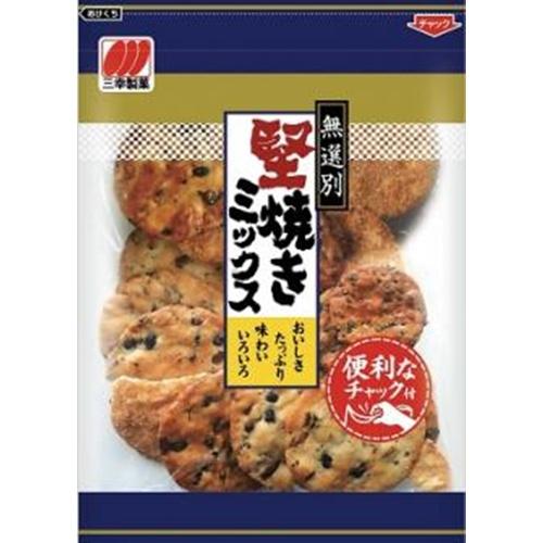 三幸製菓 チャック堅焼きミックス 263g