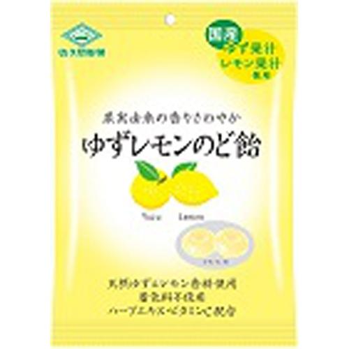 佐久間製菓 ゆずレモンのど飴 75g
