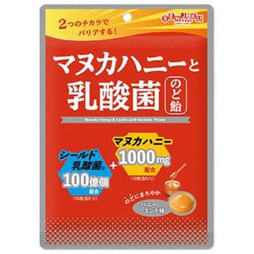 扇雀飴 マヌカハニーと乳酸菌のど飴 62g