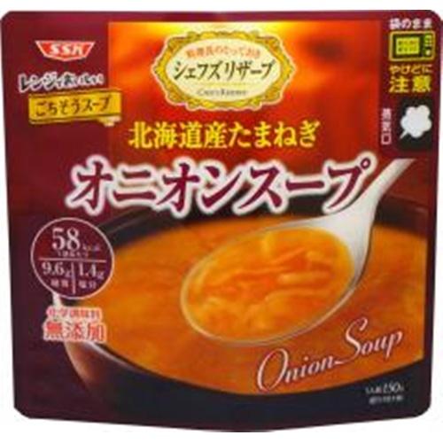 SSK レンジでおいしい!オニオンスープ