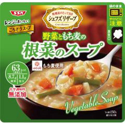 SSK 野菜ともち麦の根菜のスープ 150g