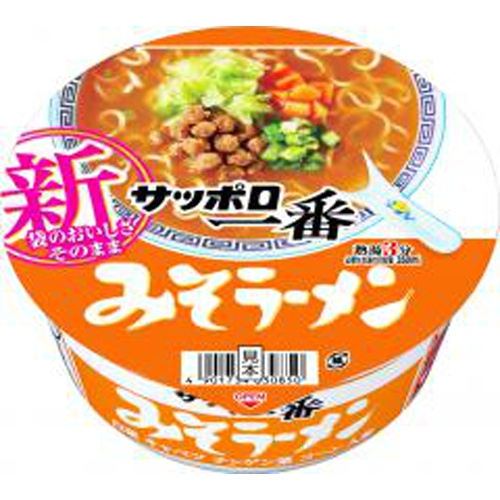 サッポロ一番 みそラーメンどんぶり【10/04 新商品】