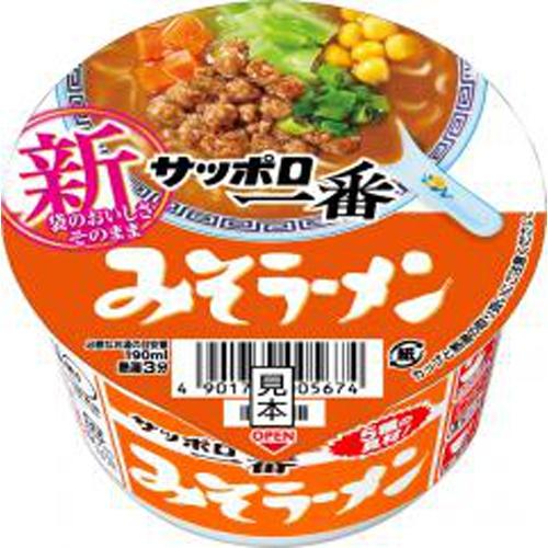 サッポロ一番 みそラーメンミニどんぶり【10/04 新商品】