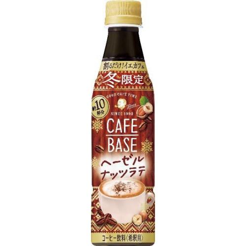 ボス カフェベースヘーゼルナッツラテP340ml【10/19 新商品】