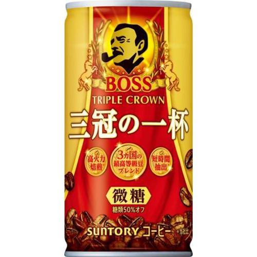 ボス 三冠の一杯 185g【10/05 新商品】