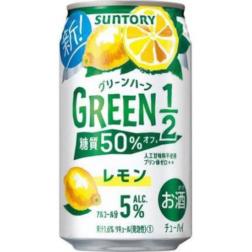 サントリーフーズ グリーンハーフ レモン 350ml