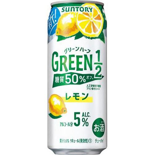 サントリーフーズ グリーンハーフ レモン 500ml