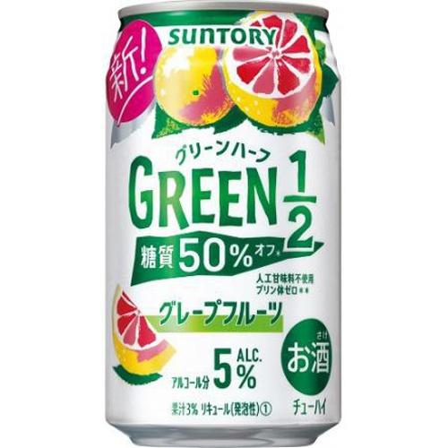 サントリーフーズ グリーンハーフ グレープフルーツ 350