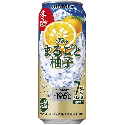 サントリーフーズ -196°C ザ・まるごと柚子 500ml