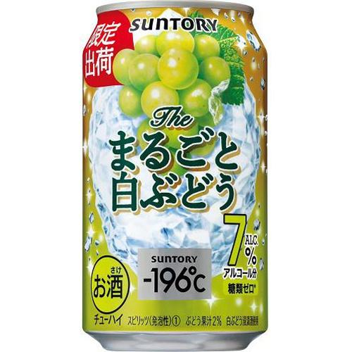 -196°C ザ・まるごと白ぶどう350ml【12/21 新商品】