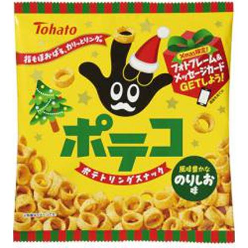 東ハト ポテコ のりしお味クリスマス71g