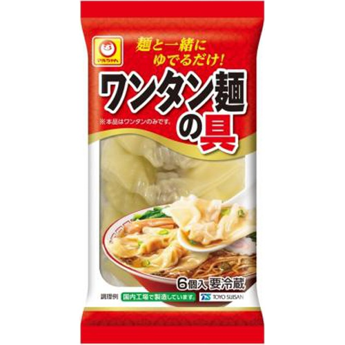マルちゃん ワンタン麺の具 6個