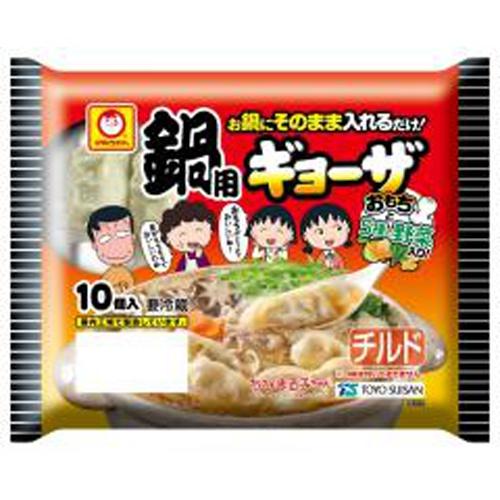 マルちゃん 鍋用ギョーザ 10個