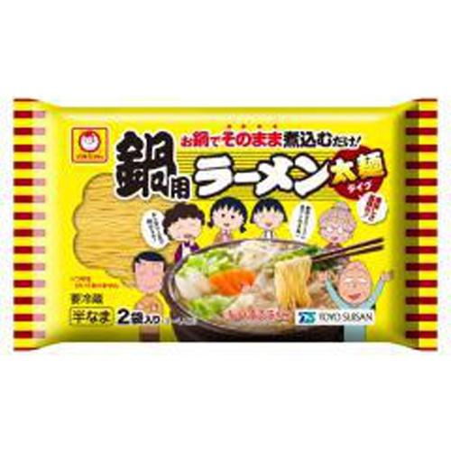 マルちゃん 鍋用ラーメン 太麺タイプ 2人前