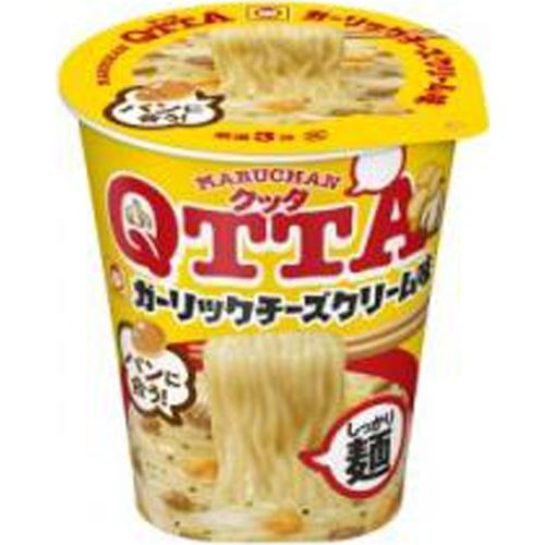 マルちゃん QTTA ガーリックチーズクリーム味【10/18 新商品】