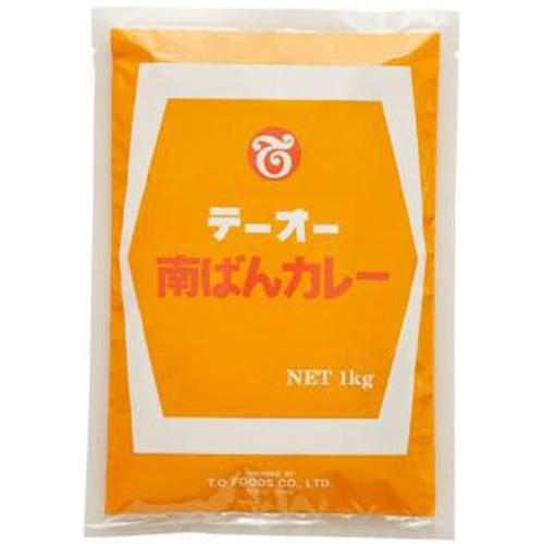 テーオー 南ばんカレー1kg業務用【10/09 新商品】