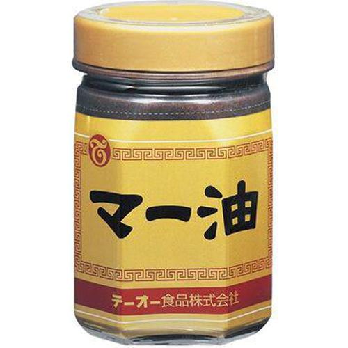 テーオー マー油380g業務用【10/09 新商品】