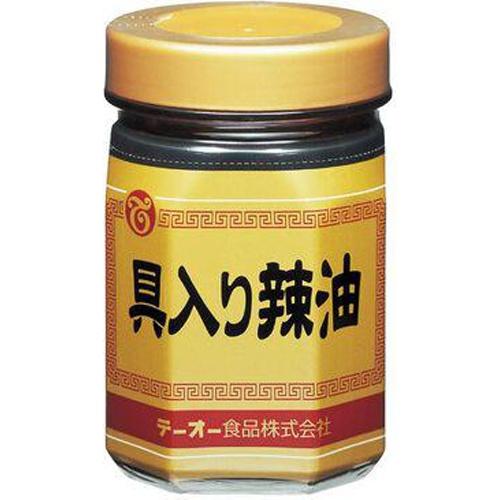 テーオー 具入り辣油400g業務用【10/09 新商品】