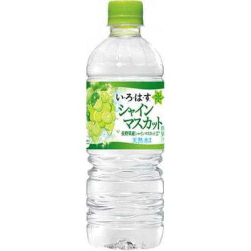 い・ろ・は・す シャインマスカットP550ml【10/25 新商品】