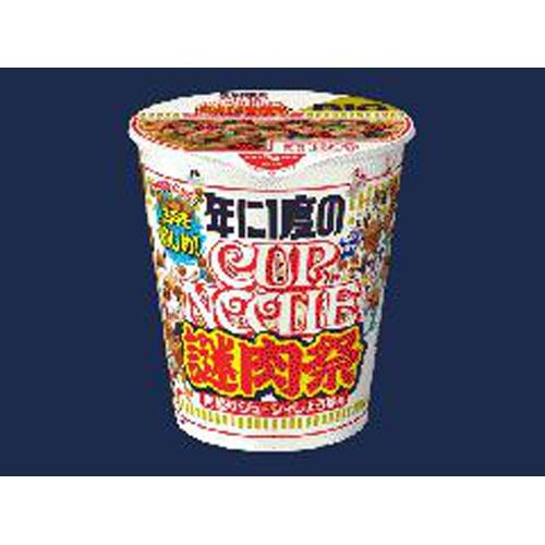 日清 BIGカップヌードル 謎肉祭