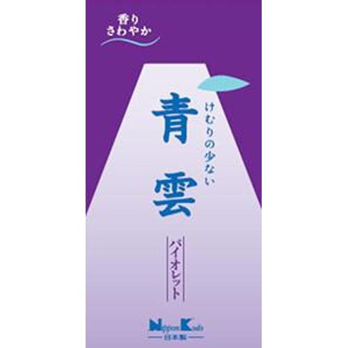 青雲 バイオレットバラ詰 125g【10/20 新商品】