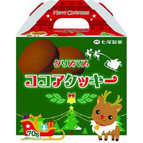七尾 クリスマスココアクッキー 70g