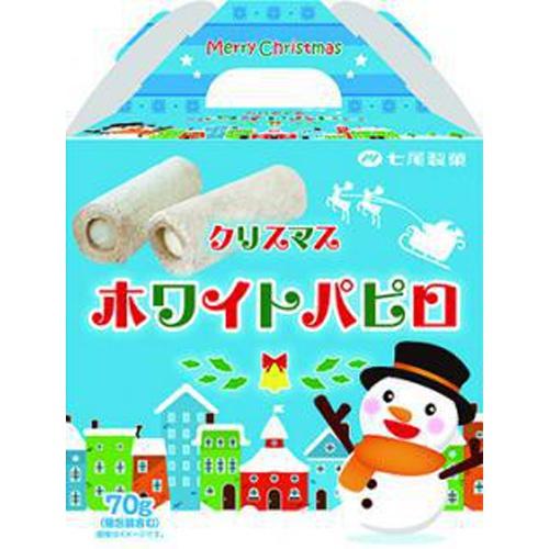 七尾 クリスマスホワイトパピロ 70g