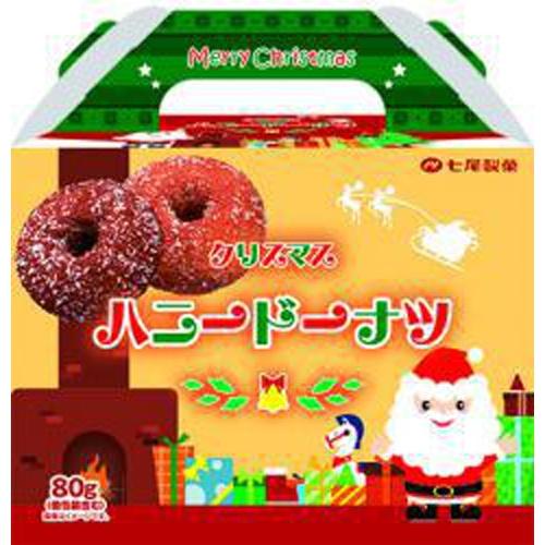 七尾 クリスマスハニードーナツ 80g