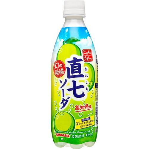 サンガリア うましゅわ直七ソーダ P500ml