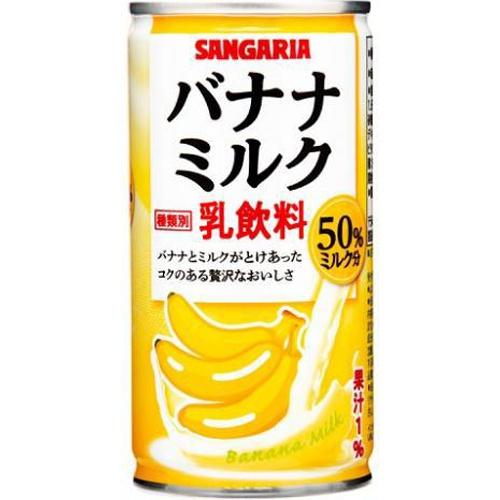 サンガリア バナナミルク 缶190g【10/04 新商品】