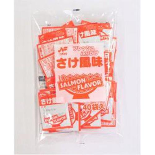 ニチフリ フレッシュふりかけ さけ風味40袋業務用【10/09 新商品】