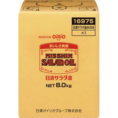 日清 サラダ油 8kgBIB業務用