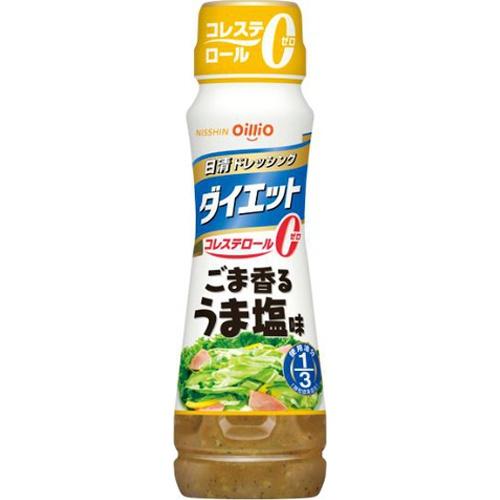 日清ドレッシングダイエット ご ま香るうま塩