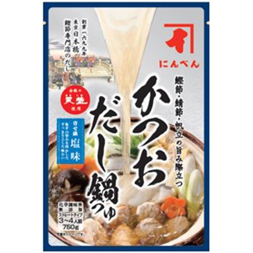 にんべん かつおだし鍋つゆ 寄せ鍋塩味750g